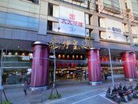 360台北龍亨酒店