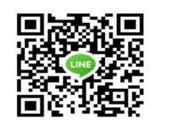 伊皇LINE行動條碼